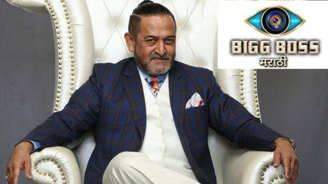 Mahesh Manjrekar is the host of <i>Bigg Boss Marathi.</i>