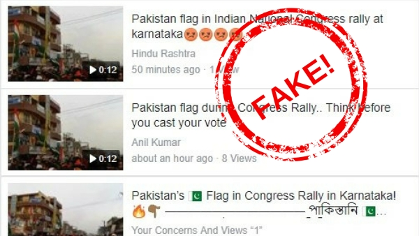 The video shows a green coloured flag being waved. The flag that was waved at this rally was NOT a Pakistani flag.