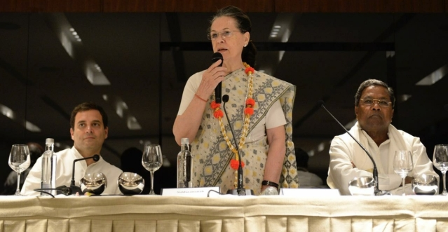 Sonia Gandhi addresses party meet.