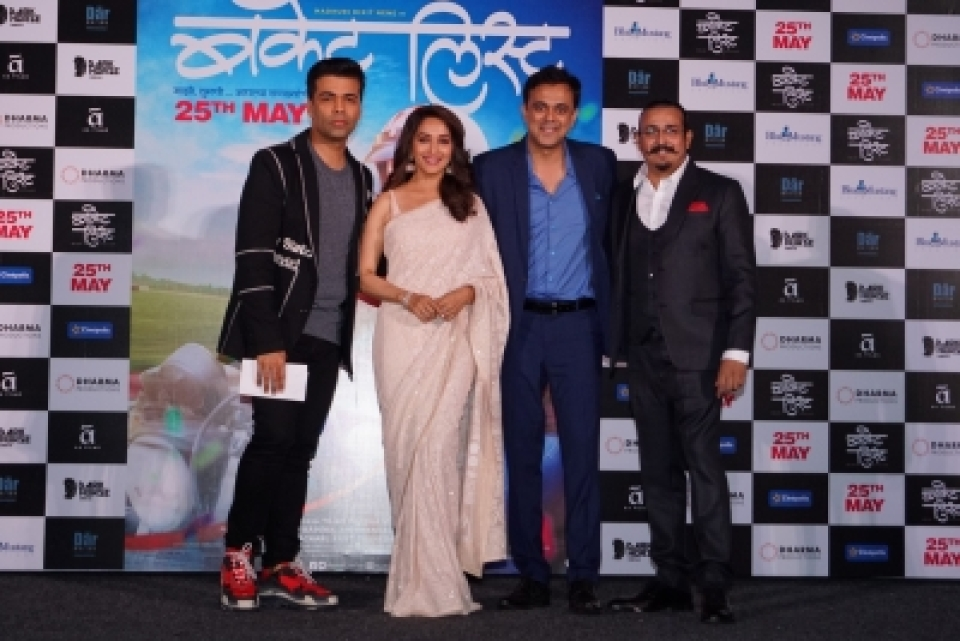 Doing a Marathi film was on Madhuri Dixit's bucket list