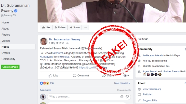Since the user @swamijitweets has deleted his tweet, the retweeted tweet cannot be seen on Subramanian Swamy's Twitter timeline anymore. However, Swamy's tweets get pushed to his official Facebook page which still carries evidence of him having retweeted the tweet.