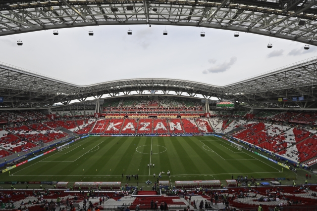 The Kazan Arena, with a capacity of 45,000, has an elegant design and is one of Russia's most stadiums.