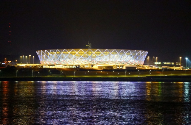 A view on the new the World Cup stadium in Volgograd, Russia