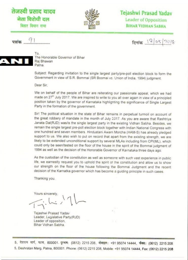 Letter submitted by the RJD and other alliance parties staking claim to form the government in Bihar.