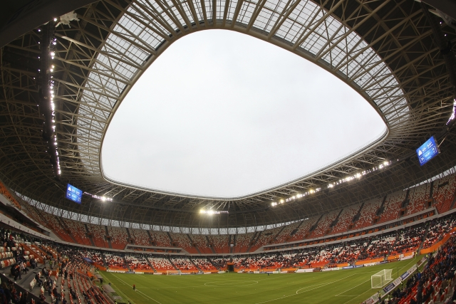 Saransk will host four group stage games during the World Cup