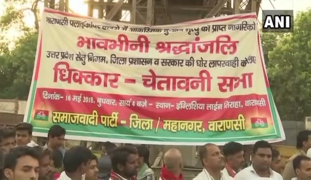 Samajwadi Party workers staged protests at the accident site.