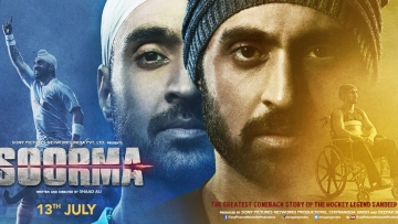The poster of <i>Soorma </i>starring Diljit Dosanjh.