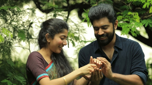 Nivin Pauly and Sai Pallavi in <i>Premam.</i>