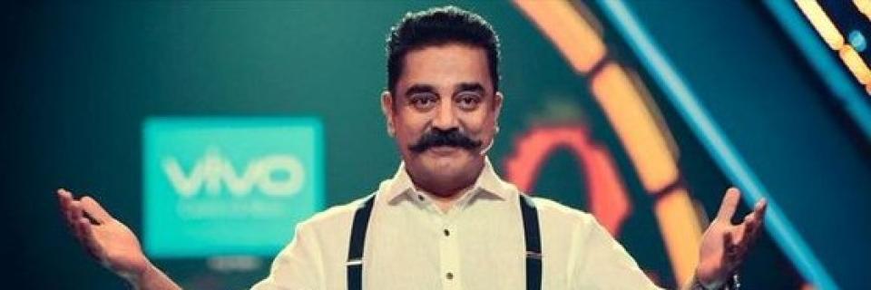 Inside Pics: Kamal Haasan Starts Shooting for 'Bigg Boss