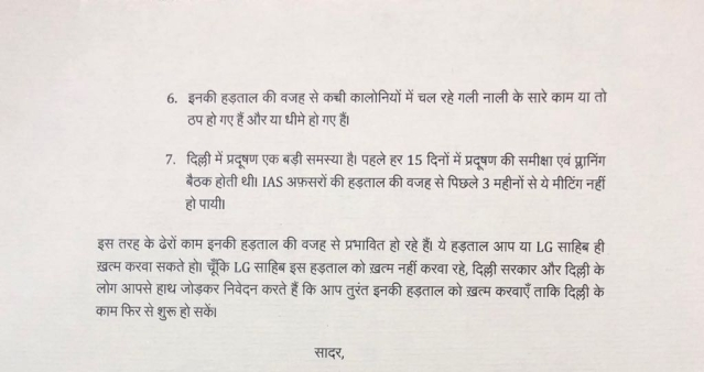 Page 2 of Delhi chief minister Arvind Kejriwal's letter to PM Modi.