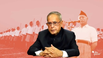 Former President Pranab Mukherjee will address RSS cadre in Nagpur at around 6:30 pm on Thursday, 7 June.