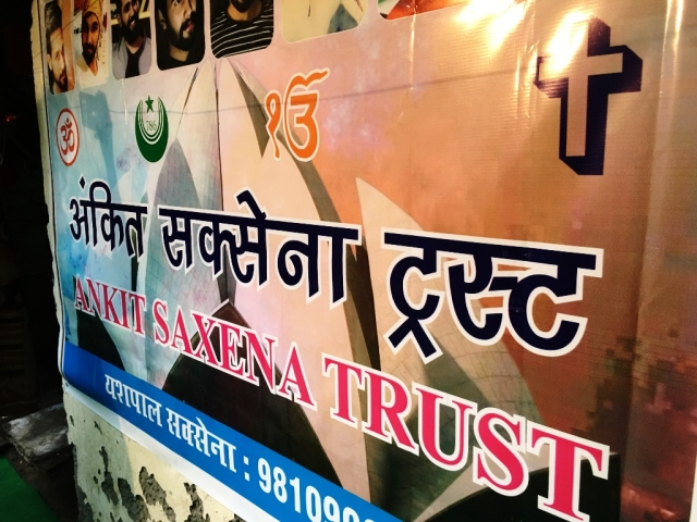 A poster of the Ankit Saxena Trust
