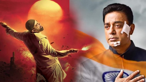 The trailer of <i>Vishwaroopam 2</i> is out in Tamil, Hindi and Telugu. It promises to be a serious, apolitical film.