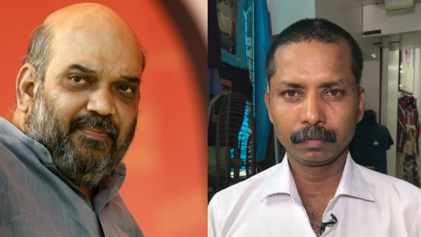 The reply to Manoranjan Roy's RTI showed that a DCCB with Amit Shah as Director collected Rs 745 worth of demonetised notes.