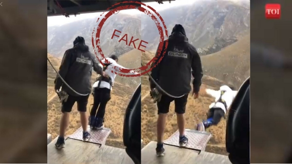 The video of a girl bungee-jumping without a rope is fake.