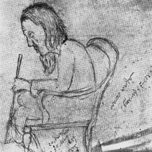 This is only portrait of Lalon made during the mystic's lifetime, believed to have been sketched on a boat by the River Padma. (circa 1889).