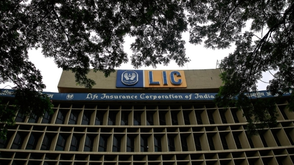 File photo of the LIC building at Nariman Point.