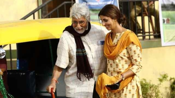 Amitabh Bachchan and Shweta Bachchan Nanda in an advert.