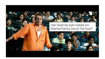 A meme on one of the most iconic scenes in Sanjay Dutt's career.