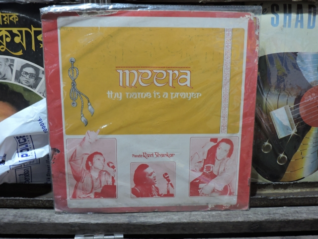 Record containing Ravi Shankar's Meera: Thy Name is a Prayer.
