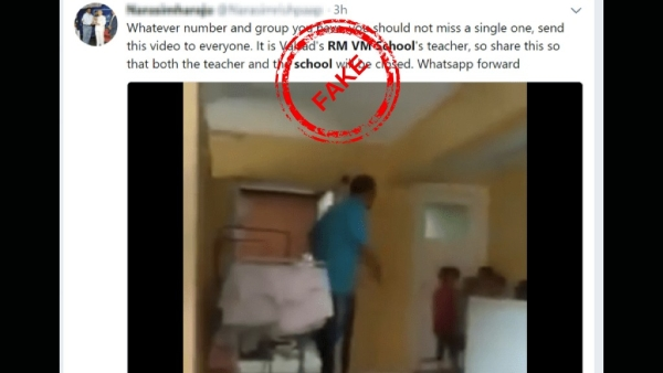 A viral video claims that the man who is brutally thrashing the children in the video is a teacher at RM VM School at Valsad in Gujarat.