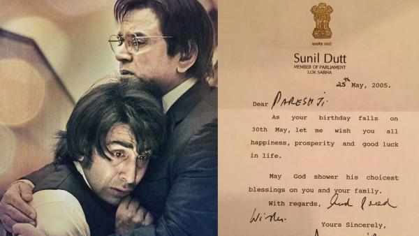 Paresh Rawal plays Sunil Dutt in <i>Sanju.</i>