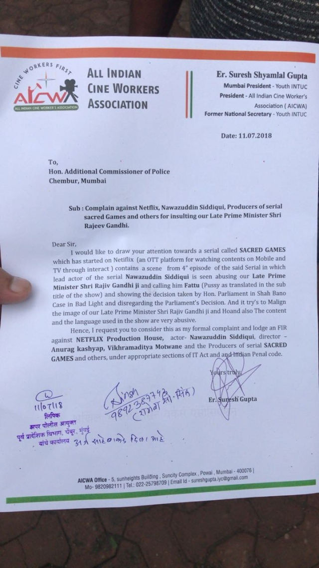 A copy of the complaint filed by All India Cine Workers' Association.