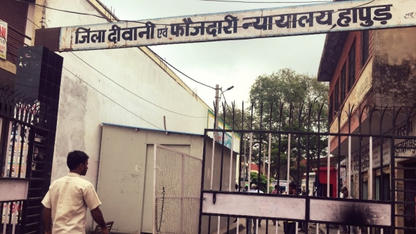 Hapur court granted the main accused bail saying that the probe does not show that he pre-planned the lynching.