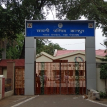 One of the gates at the Kanpur Cantonment Board.