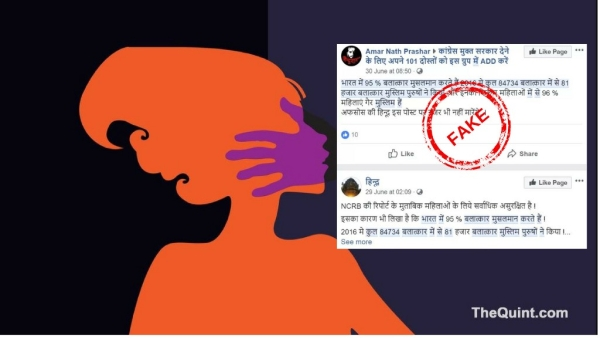 Fake news about Muslims being responsible for 95% rape in India is being circulated on social media.