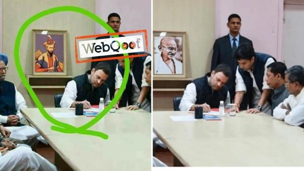 The original image had Mahatma Gandhi's portrait in the background, and not Aurangzeb's.