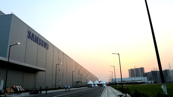Samsung's second mobile manufacturing unit in Noida.