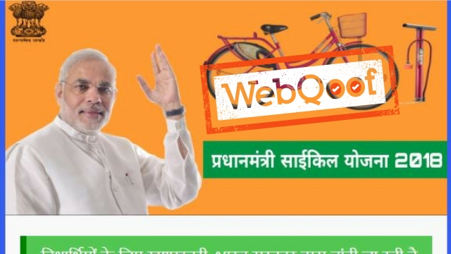 Message claiming free distribution of cycles to students by PM Modi on 15 August is fake.
