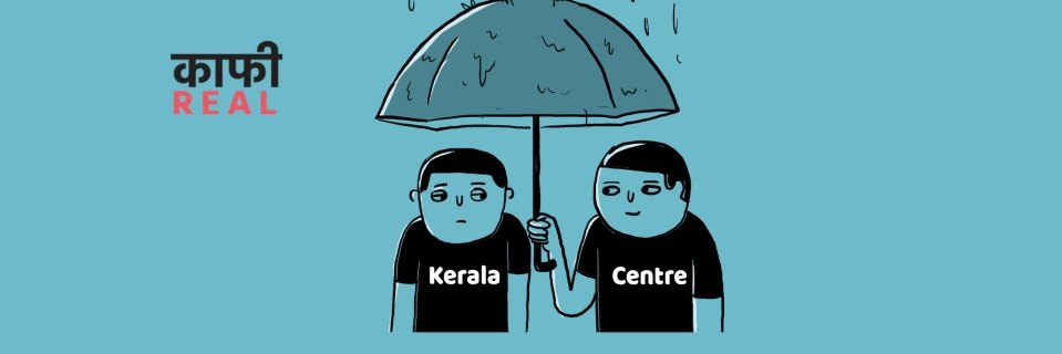Kerala Floods: Why Kerala Is Angry With the Narendra Modi
