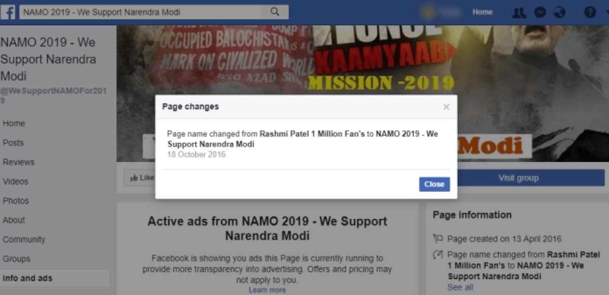 The Business of Facebook Pages – Selling Modi, God, Patriotism