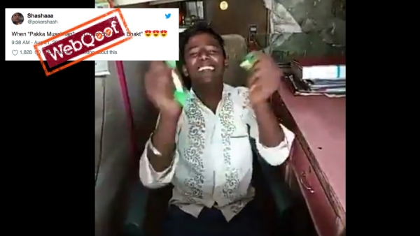 """A video of a boy tearing the Indian flag and saying, """"Pakka Musalman hoon"""" is being circulated widely on social media."""
