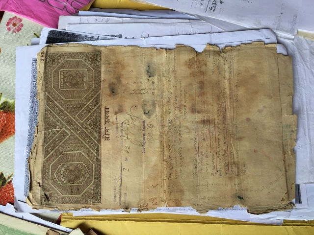 Shah Ali's family has land records dating back to the 1940s to show they owned land in India.