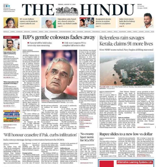 Atal Bihari Vajpayee Was Bjp S Nehru How Newspapers Paid Tribute To