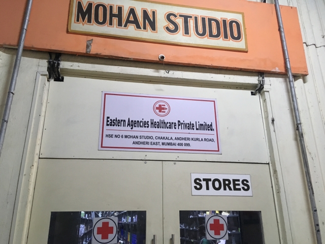 What's left of the iconic Mohan Studio.