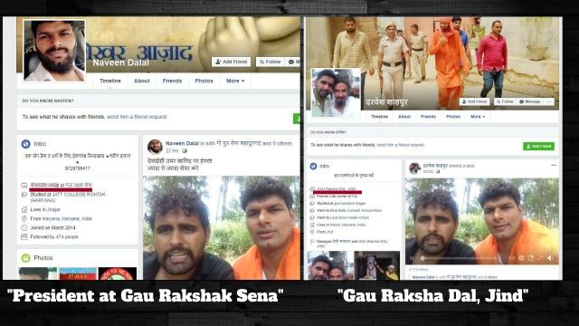 On Facebook, both the men seen in the video claim to be gau rakshaks.