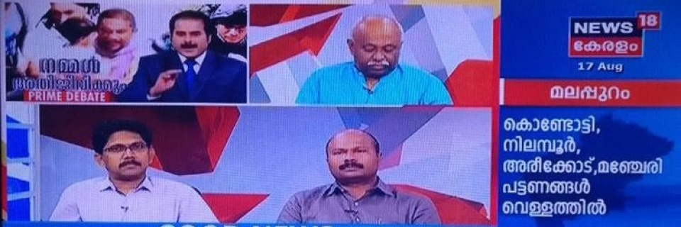 Kerala Floods: Malayalam Channels Were The Calm During The Storm