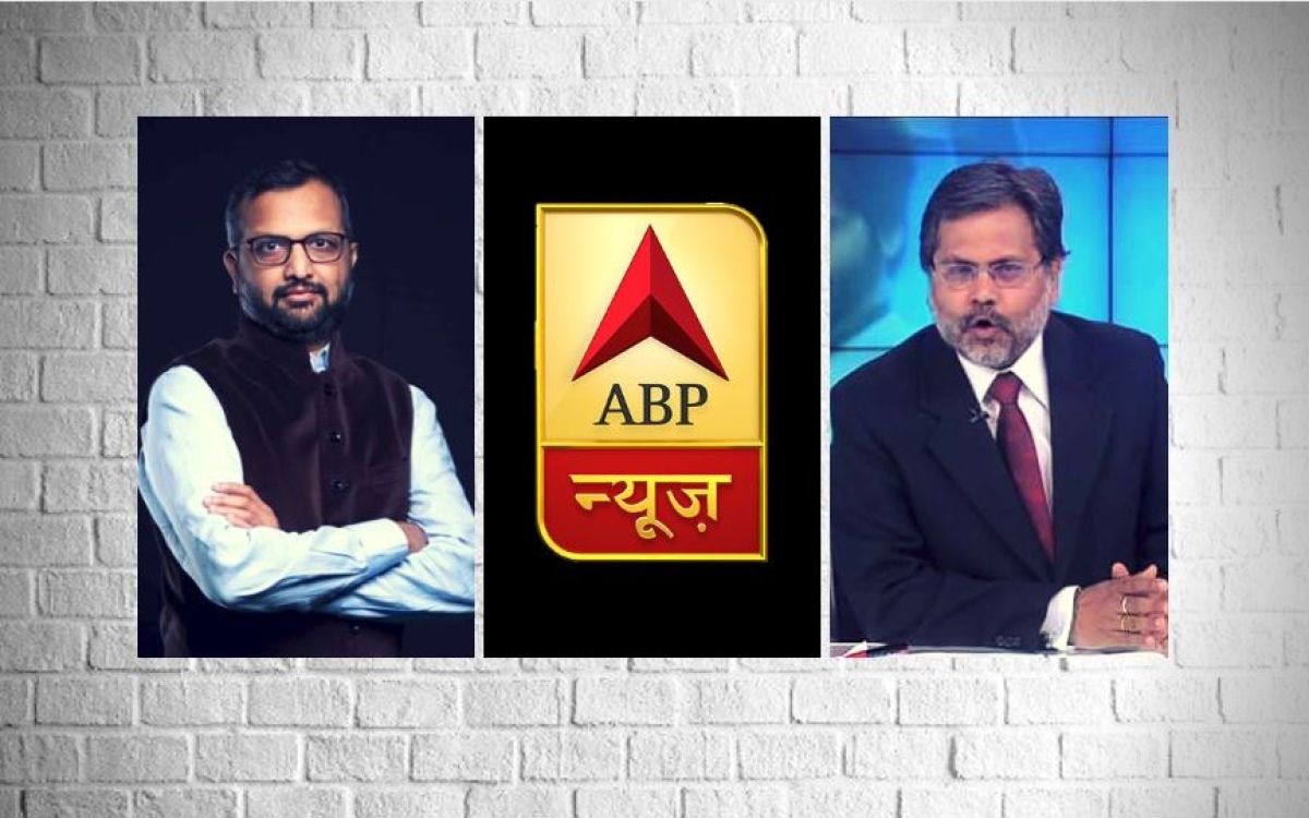 ABP News Resignations: ABP News Bows Down, Insiders Allege