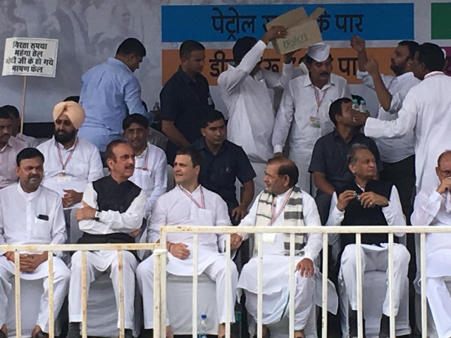 Congress President Rahul Gandhi along with top Opposition leaders at the protest.