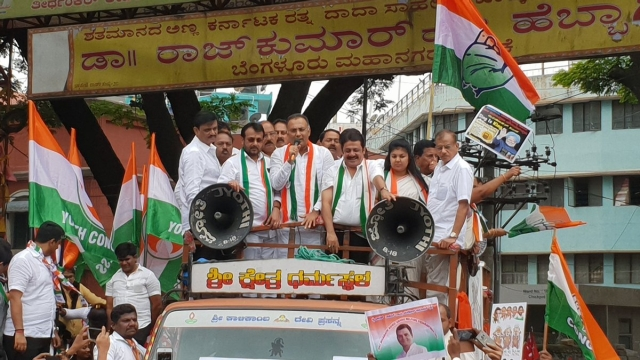 Congress party workers gathered at Bengaluru's Mysore Bank circle.