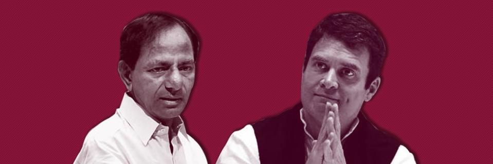 Latest Hyderabad News: Rahul Gandhi Calls KCR 'Khao