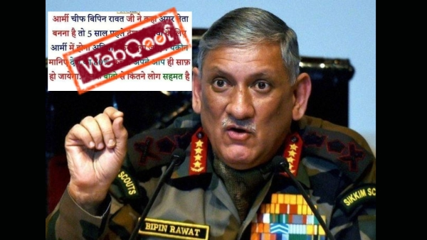 It was stated that some anti-social elements had circulated a false statement ascribed to General Bipin Rawat.