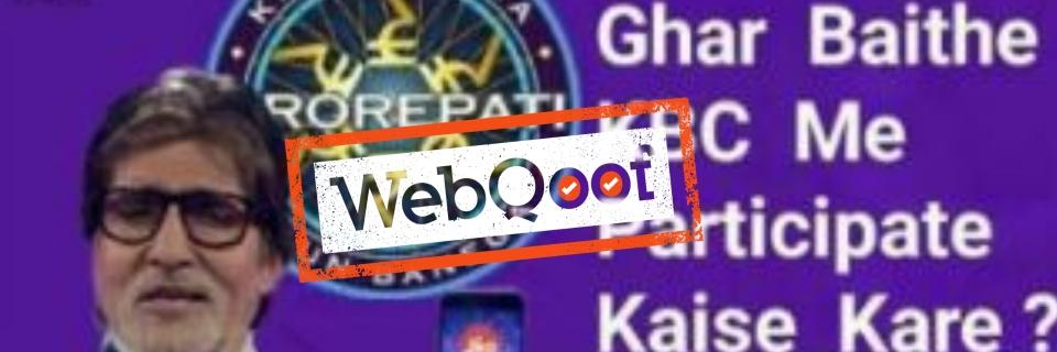 WebQoof: KBC Lottery Message Promising 25 Lakh is Fake