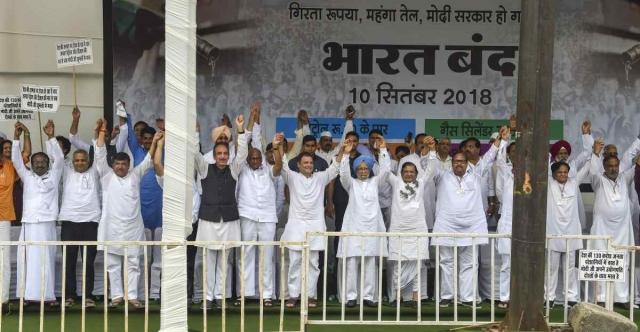 Opposition leaders in Delhi during Bharat Bandh.