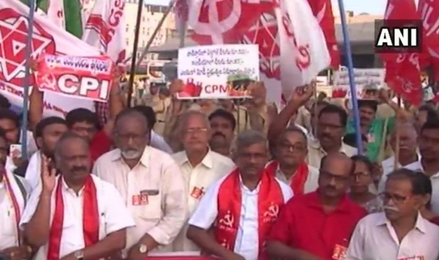 CPI and CPM workers in Andhra Pradesh's Vijayawada.