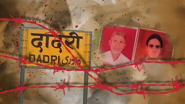 Fifty-five-year-old Akhlaq was lynched in Dadri in 2015 on the suspicion of storing beef in his house.
